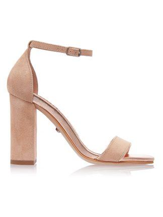Sandale Nude Toc Patrat Ocazie Piele Naturala GEMELLI Shoes | Comanda Pantofi la comanda lucrati manual din piele naturala de calitate.